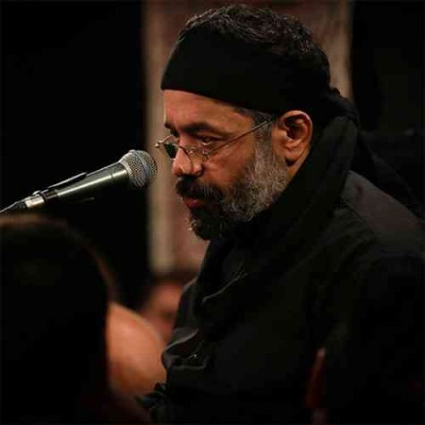 دانلود مداحی حسین من بیا و این دل شکسته را بخر از حاج محمود کریمی
