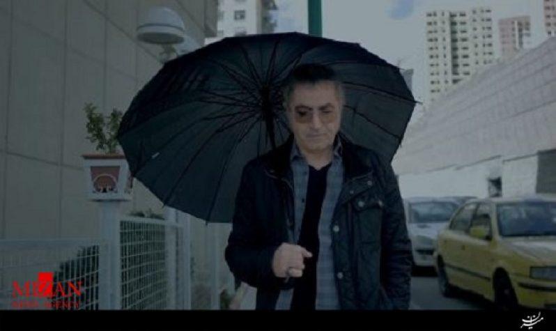 فریدون آسرایی داره بارون میاد