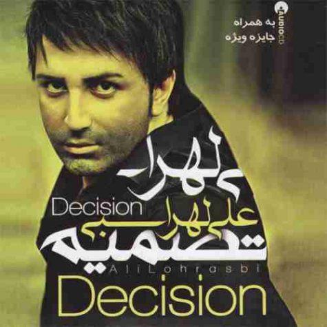 علی لهراسبی تصمیم
