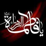 دانلود مداحی بسم الله نور از حاج محمود کریمی ویژه ایام فاطمیه