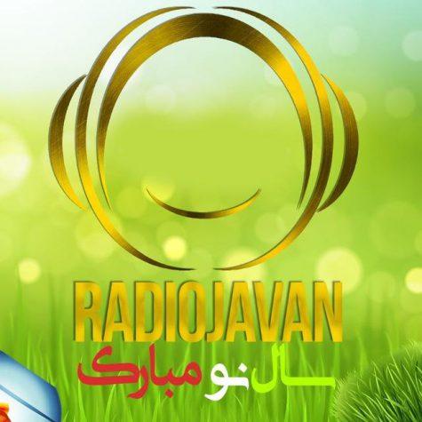 دانلود ریمیکس نوروز ۹۸ رادیو جوان