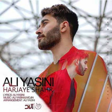 دانلود آهنگ غمگین علی یاسینی هر جای شهر