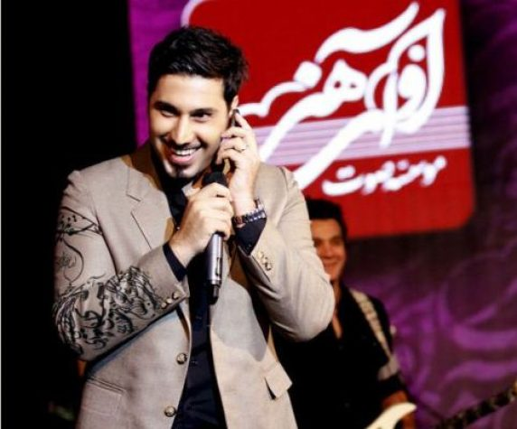 دانلود اجرای زنده من یه پرنده ام آرزو دارم کنسرت احسان خواجه امیری