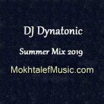 دانلود ریمیکس دی جی دایناتونیک به نام میکس تابستان ۲۰۱۹