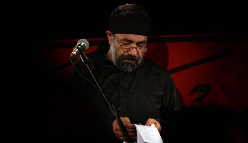دانلود مداحی دیدن دستای بسته اومدی از حاج محمود کریمی