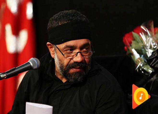 دانلود مداحی اگر سوخته بال و پر من از حاج محمود کریمی