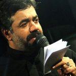 دانلود مداحی کربلا یعنی از حاج محمود کریمی