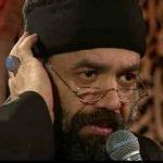 دانلود مداحی من حسن را نور عینم از حاج محمود کریمی