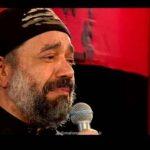 دانلود مداحی ای بی کفن از حاج محمود کریمی