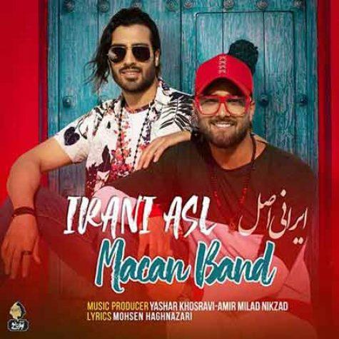 دانلود آهنگ شاد ماکان بند ایرانی اصل