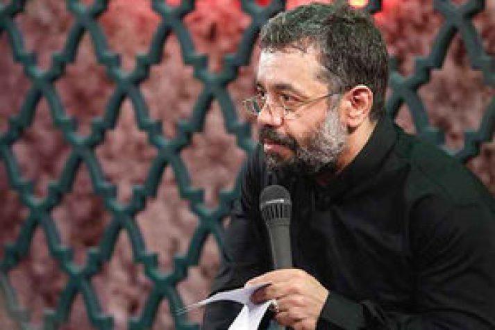 دانلود مداحی سایه سار حرم بیا برگرد از حاج محمود کریمی