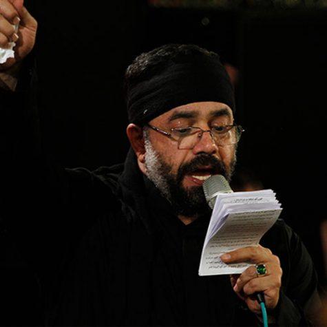 دانلود مداحی در بین آغوشم سر ذوالجناحت از حاج محمود کریمی