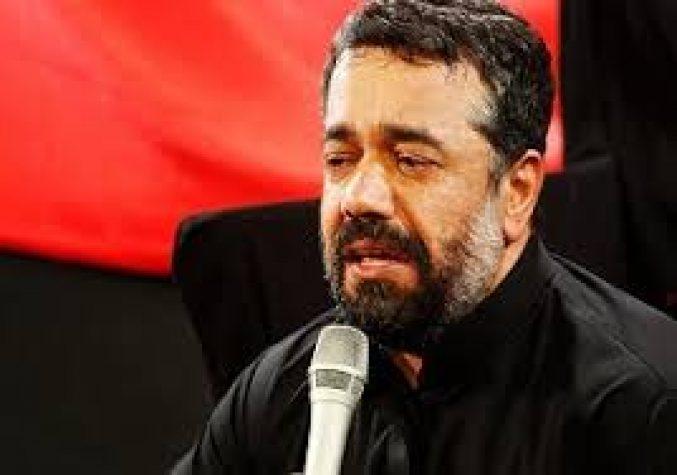 دانلود مداحی میره هر کس که دلش رفتنیه از حاج محمود کریمی