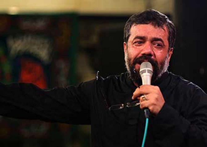 دانلود مداحی مستان سلامت میکنند از حاج محمود کریمی