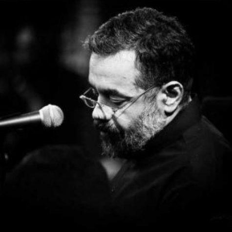 دانلود مداحی خدا بهشت و به عاشقات داد از حاج محمود کریمی