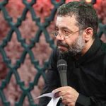 دانلود مداحی به خیمه قحط آب است از حاج محمود کریمی