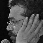 دانلود مداحی امان از دل زینب از حاج محمود کریمی