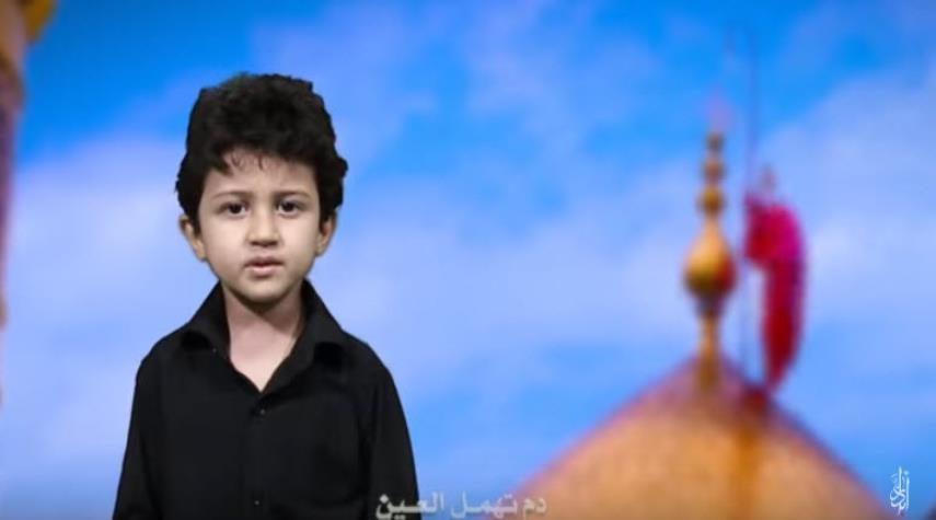 مداحی عربی با صدای مداح خردسال سلمان الحلواجی
