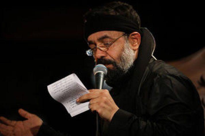 دانلود مداحی پدر جان آمدی بی پیکری که از حاج محمود کریمی