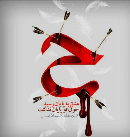 دانلود ریمیکس مداحی های محسن ابراهیم زاده و علی عبدالمالکی
