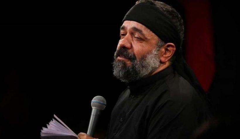 دانلود مداحی این منم ام البنین دارد تماشا یاس من از حاج محمود کریمی