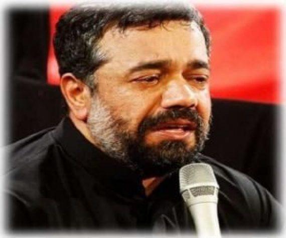 دانلود مداحی ز دارالاماره تو و یک اشاره از حاج محمود کریمی