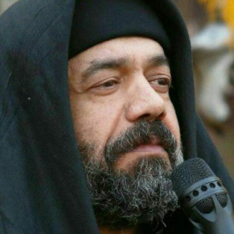 دانلود مداحی این چهره اگر جلوه کند ماه بگیرد از حاج محمود کریمی
