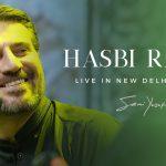 دانلود آهنگ سامی یوسف Hasbi Rabbi