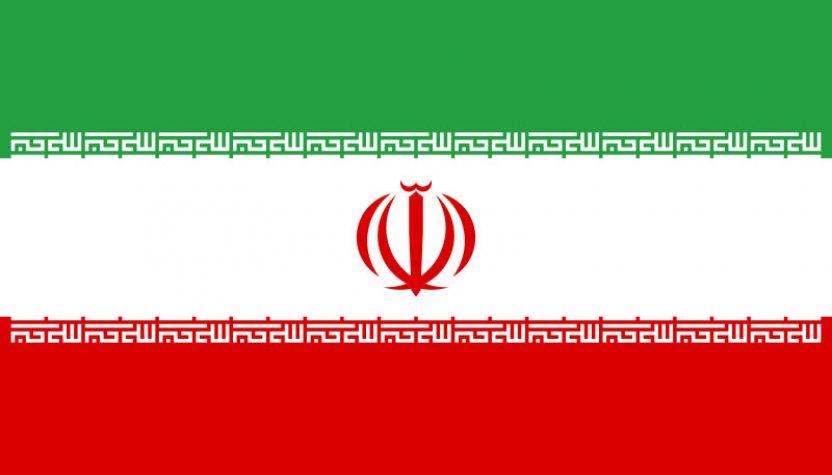 دانلود سرود ملی جمهوری اسلامی ایران