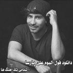 دانلود فول آلبوم تمامی آهنگ های علی پارسا
