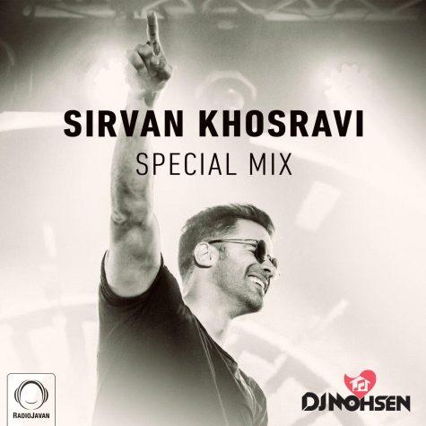 دانلود ریمیکس سیروان خسروی Download Remix Sirvan Khosravi