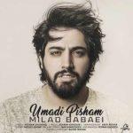 دانلود آهنگ میلاد بابایی خاطرات دوتایی