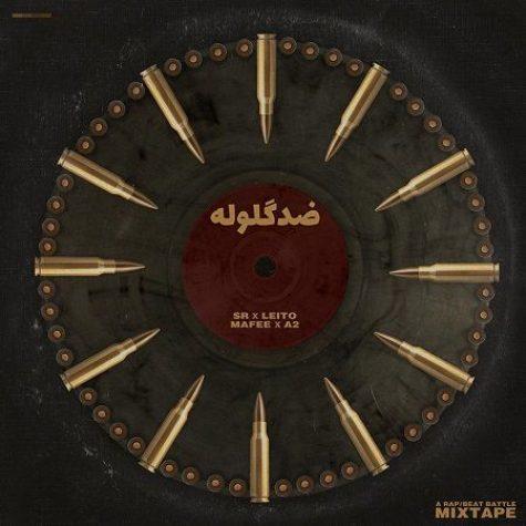 دانلود آهنگ رپ فارسی بهزاد لیتو خیار