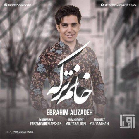 دانلود آهنگ خانم خانم خانم ای ترکه خانم ترکه ابراهیم علیزاده