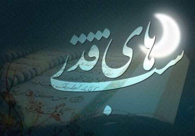 دانلود گلچین مداحی جدید ویژه شب قدر و شهادت حضرت علی