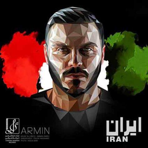 دانلود آهنگ آرمین تو ای اف ام ایران