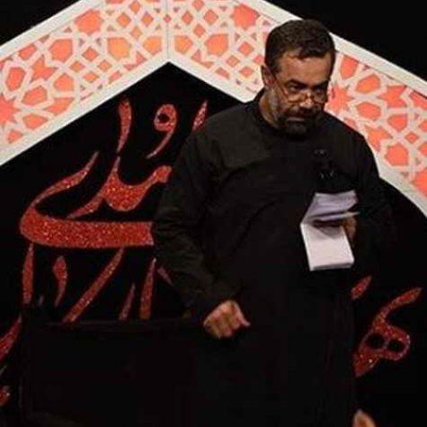 دانلود مداحی بابا نگو خواب میدیدم محمود کریمی