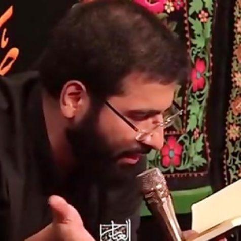دانلود مداحی نوکرم نوکر اقام حسین حسین سیب سرخی