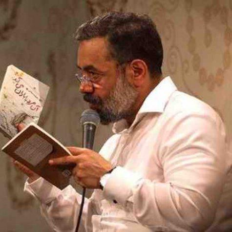 دانلود مداحی اون که شب میومد تک و تنها محمود کریمی