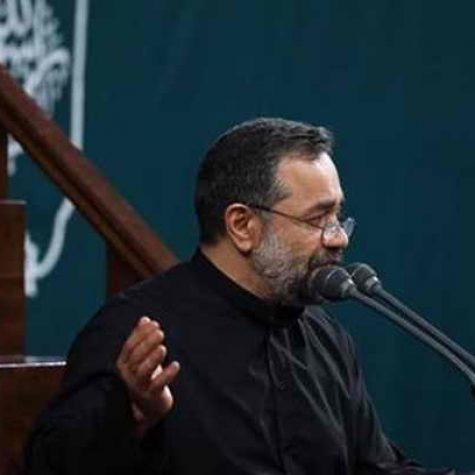 دانلود مداحی ابوفاضل محمود کریمی