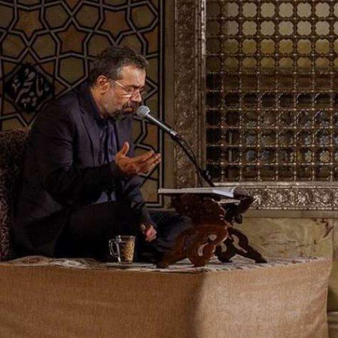 دانلود مداحی عید قربان من است محمود کریمی