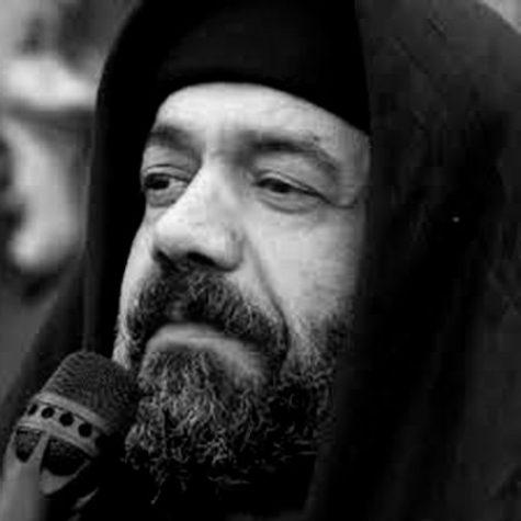 دانلود مداحی سینه زنت آرزوشه محمود کریمی