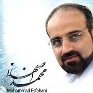 دانلود آهنگ محمد اصفهانی خورشید فردا