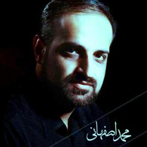 دانلود آهنگ محمد اصفهانی خیال کن که غزالم