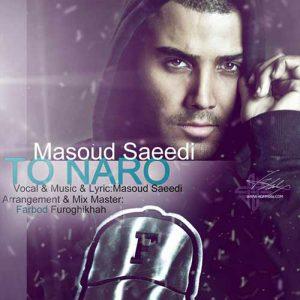 دانلود آهنگ مسعود سعیدی تو نرو