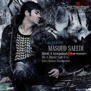 دانلود آهنگ مسعود سعیدی نازنین