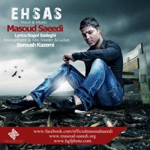 دانلود آهنگ مسعود سعیدی احساس