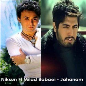 دانلود آهنگ میلاد بابایی جهنم