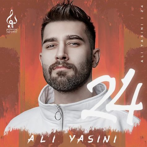 دانلود آلبوم علی یاسینی 24