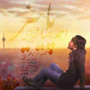 دانلود آهنگ احمد سلو پاییز